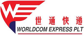 www.worldcomexpress.com